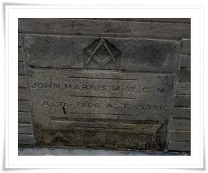 1866 cornerstone  atlanta masonic center by mwgm john harris member golden fleece lodge no. 6